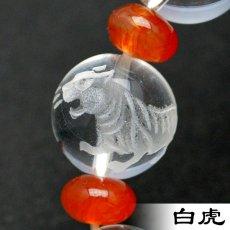 画像5: 四神タイガーアイ(虎目石) - 10mm玉、サイズ17cm (5)