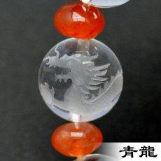 画像4: 四神タイガーアイ(虎目石) - 10mm玉、サイズ17cm (4)