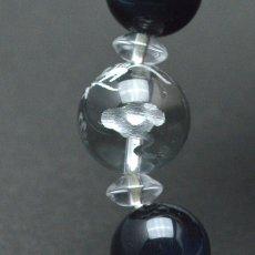 画像7: 青龍ホークスアイ、そろばん水晶 - 14mm玉、サイズ18cm (7)