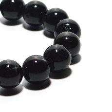 画像3: ブラックスター(スターダイオプサイド) - 11mm玉、サイズ16cm (3)