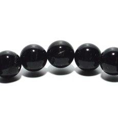 画像6: ブラックスター(スターダイオプサイド) - 11mm玉、サイズ16cm (6)