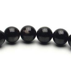 画像6: ハイパーシーン - 10mm玉、サイズ17.5cm (6)