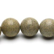 画像5: 北投石(ホクトライト)、スモーキークォーツ(茶水晶) - 12mm玉、サイズ17cm (5)