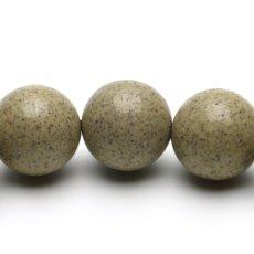 画像6: 北投石(ホクトライト)、スモーキークォーツ(茶水晶) - 12mm玉、サイズ17cm (6)