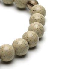 画像3: 北投石(ホクトライト)、スモーキークォーツ(茶水晶) - 8mm玉、サイズ15、17cm (3)
