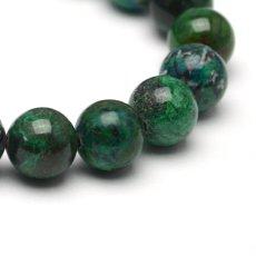 画像2: クリソコラ(グリーン系) - 10mm玉、サイズ15、16cm (2)