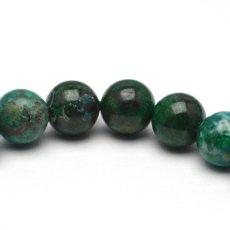 画像4: クリソコラ(グリーン系) - 10mm玉、サイズ15、16cm (4)