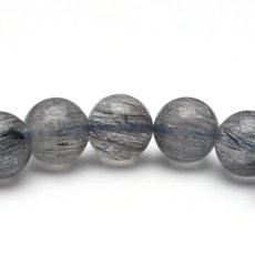 画像6: ブルールチルクォーツ(インディゴライトインクォーツ) - 11.5~12mm玉、サイズ約17cm (6)