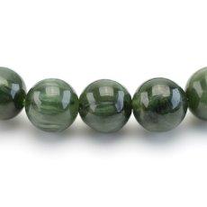 画像3: グリーンルチルクォーツ(アクチノライトインクォーツ) - 8.5mm玉、サイズ16cm (3)