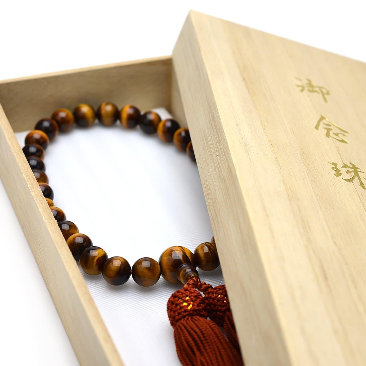 画像1: 御念珠・数珠 タイガーアイ(虎目石) - 10mm玉【桐箱付】 (1)